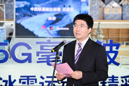 2月23日新闻通稿: 快步开启5G新世界 中国联通为2021MWC带来5G毫米波创新应用815.png