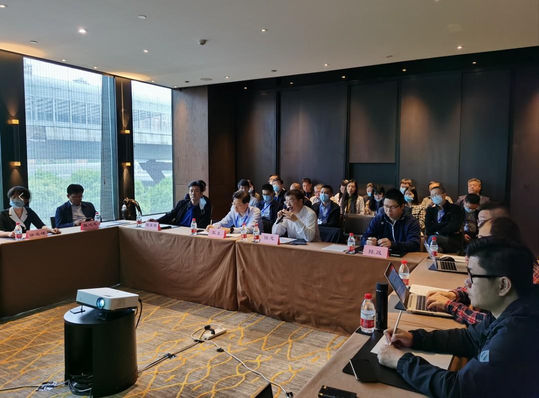 第十六次全会丨石油石化工业互联网安全生产沙龙成功举办
